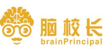 腦校長全腦教育