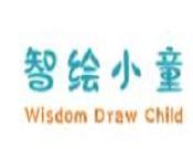 智绘小童素质教育