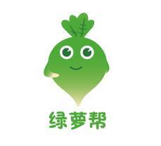 綠蘿幫除甲醛