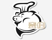 壹佳烤猪蹄