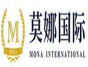 莫娜國際皮膚管理