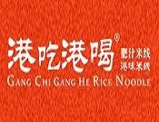 港吃港喝肥汁米线
