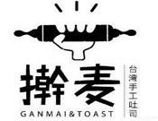 擀麦台湾手工吐司