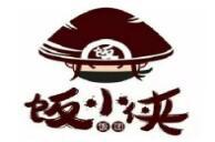 饭小侠江湖饭团