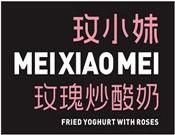 玫小妹玫瑰炒酸奶