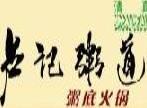 卢记粥道火锅