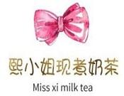熙小姐?#31181;?#22902;茶