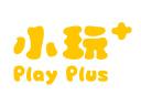 小玩+兒童教育中心