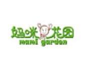 媽咪花園母嬰店