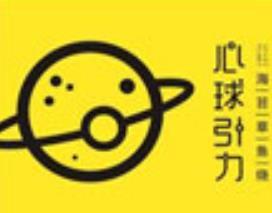 心球引力章魚小丸子