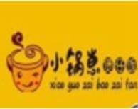 小锅崽煲仔饭