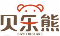 貝樂熊母嬰用品