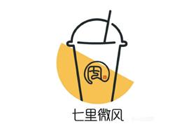 七里微風奶茶