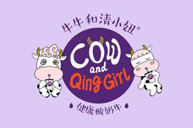 牛牛和清小妞