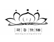 萌香物語純手工陶藝