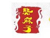 熊麻子火锅米线