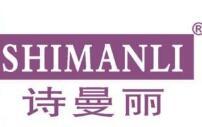 诗曼丽陶瓷