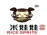 米娃娃小锅米线
