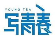 写青春奶茶