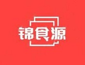 锦食源火锅