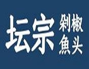 壇宗剁椒魚頭