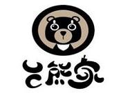 臺熊家烘焙