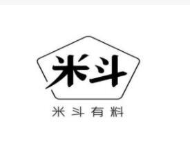 米斗有料茶饮