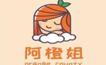 阿橙姐鮮打果汁