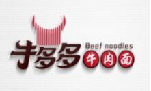 牛多多鮮燙牛肉面