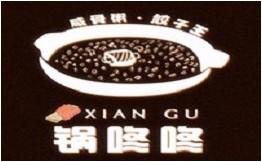 锅咚咚粥饺