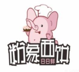 粉象西餅小龍蝦熱狗