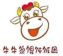 牛牛家餛飩飯團