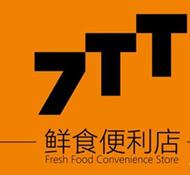 7tt便利店