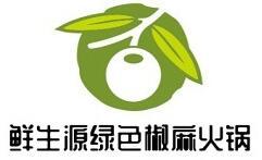 鮮生源綠色椒麻火鍋