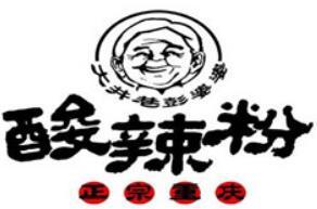 大井巷彭婆婆酸辣粉