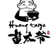 黄太爷满汉三汁焖锅