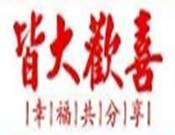 maotaijie大欢xi酒