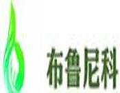 布魯尼科硅藻泥