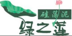 綠之蓮硅藻泥
