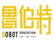 鲁伯特智工坊机器人科技教育