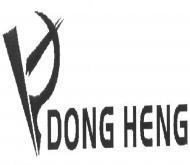 dong恒灯饰