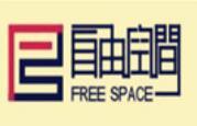 自由空间集成墙ban