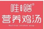 唯膳营养鸡汤