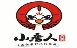 小唐人炸鸡