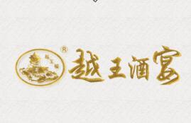 yuewang楼酒