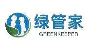 綠管家環保