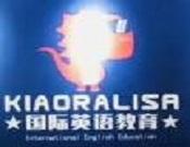 KIAORALISA国际英语