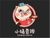 小猪查理川式烤肉