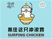 沖浪雞創意韓式料理