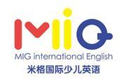米格國際少兒英語